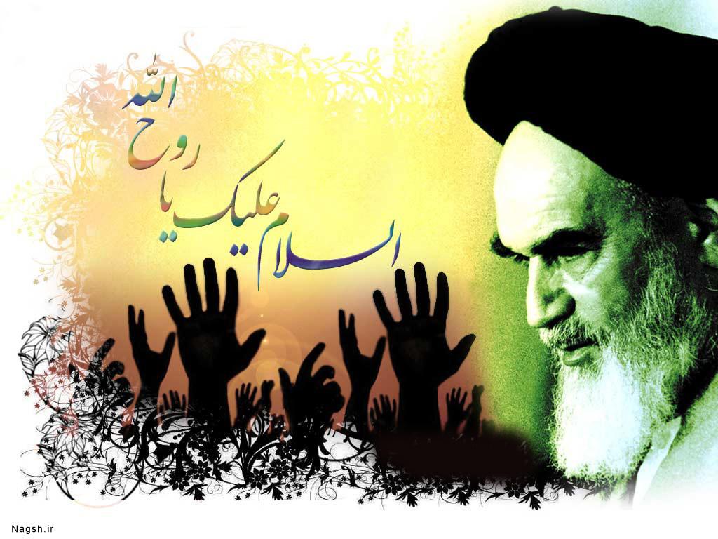 پوستر امام خمینی