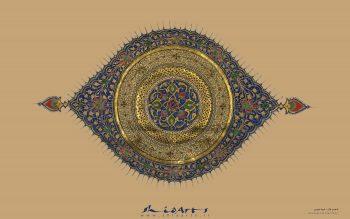 تذهیب قرآن