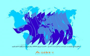پوستر انقلاب اسلامی و فرمایش حضرت امام در مورد صدور انقلاب