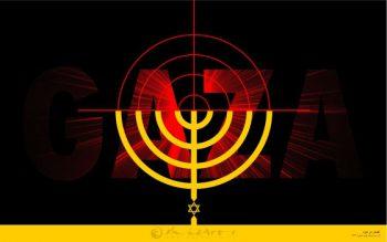 پوستر کشتار در غزه