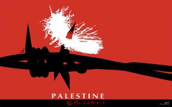 پوستر فلسطین