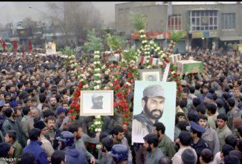 تشییع پر شور پیکر شهدا