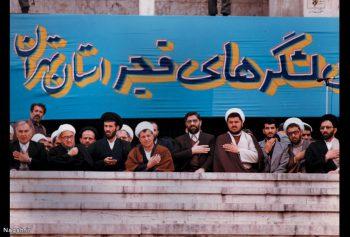 آقای رفسنجانی در حال سینه زنی