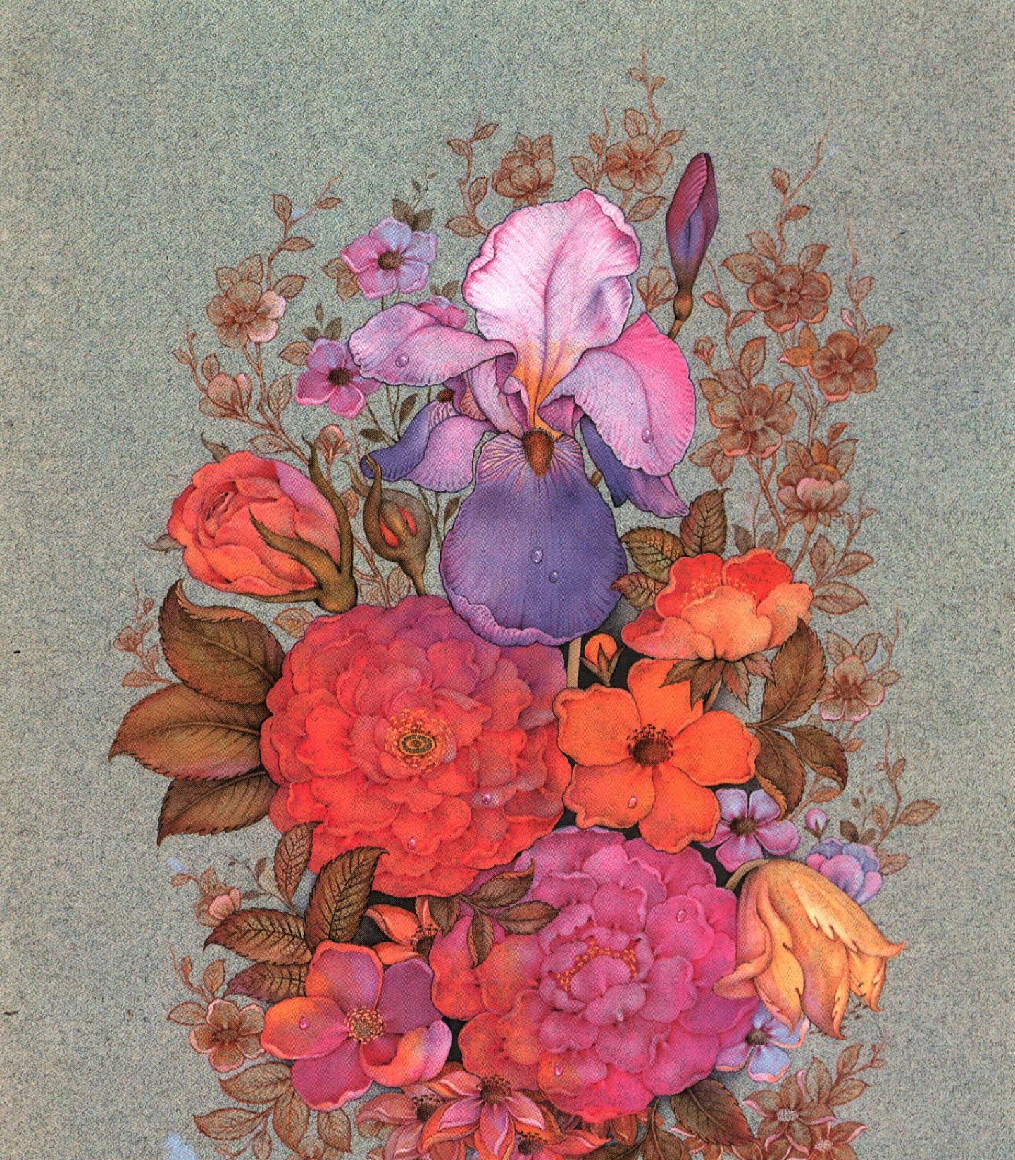 گل و بوته