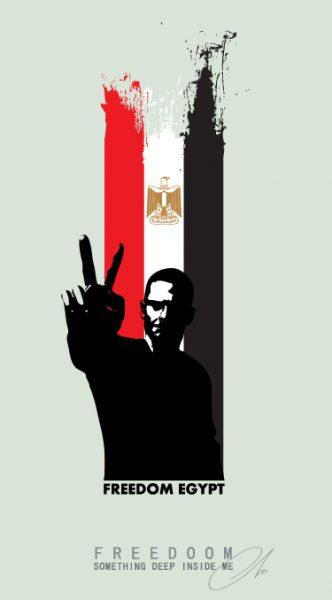 پوستر بیداری اسلامی مصر