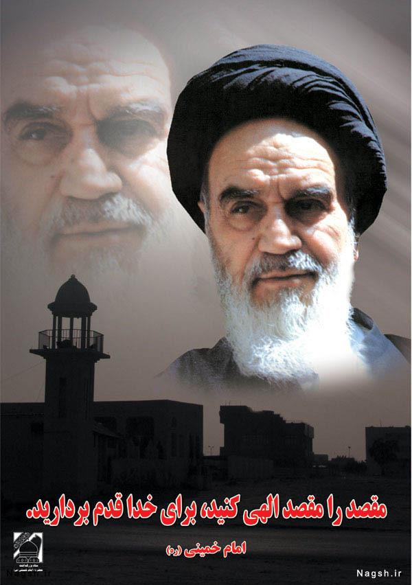 عکس پوستر رحلت امام خمینی