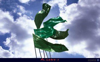 پوستر علی (ع) پرچم هدایت