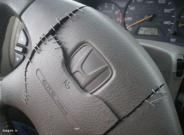 تعمیر جالب فرمان خودرو