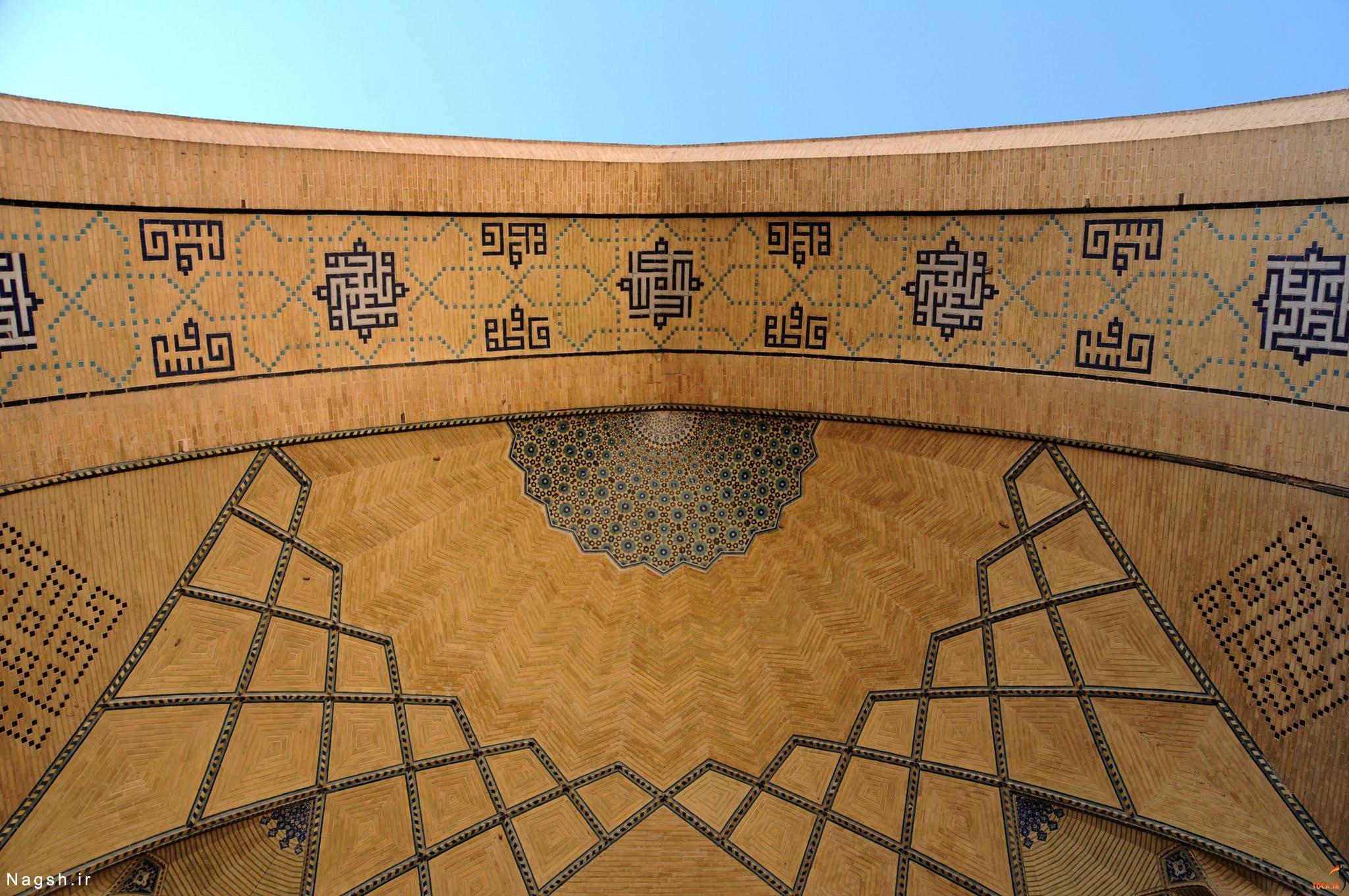 طاق مسجد حکیم اصفهان