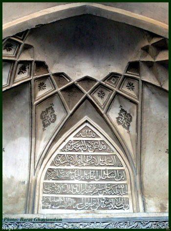 محراب مسجد جامع تاریخی بسطام - شاهرود