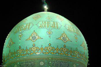 گنبد مسجد جمکران