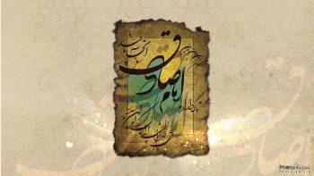 دانلود پوستر شهادت امام صادق (ع)