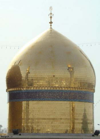 گنبد حرم امام کاظم