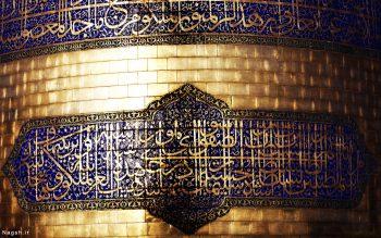 تصویر گنبد امام رضا