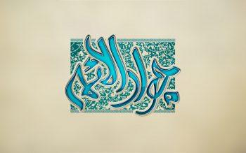 پوستر ولادت امام جواد علیه السلام