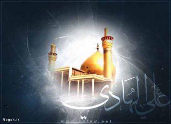 پوستر حرم امام هادی