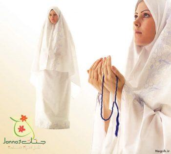 زن نماز خوان
