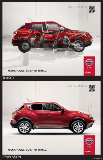 پوستر تبلیغاتی اتومبیل