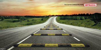 پوستر تبلیغاتی تایر ماشین
