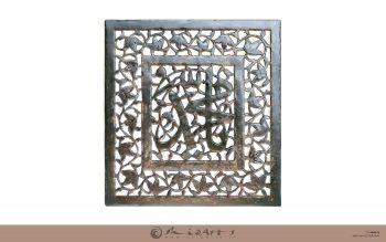 پوستر یا محمدمشبک فلزی