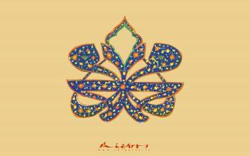 پوستر زیبای محمد(ص)