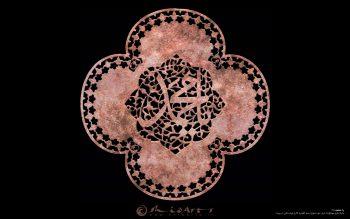 پوستر یا محمد