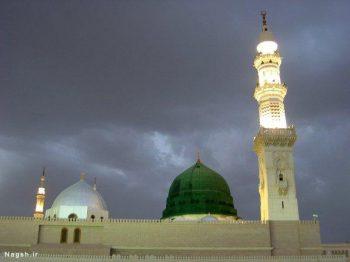 گنبد حضرت محمد (ص)