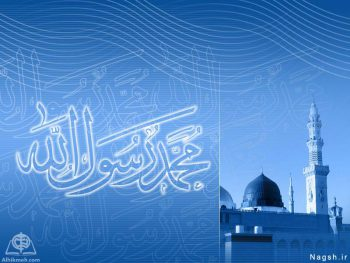 پوستر میلاد حضرت محمد