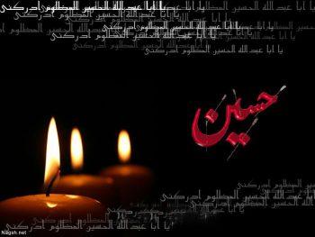 پوستر امام حسین