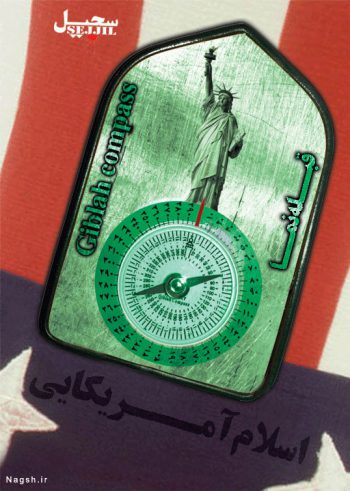 پوستر اسلام آمریکایی
