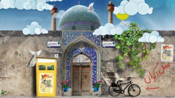 مسجد محلمون