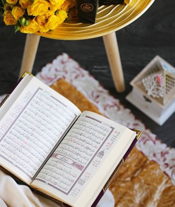 تصویر هنری قرآن از نمای بالا