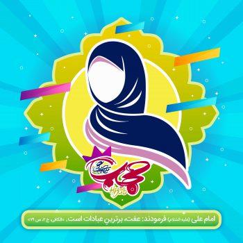 پوستر وکتور حجاب و روسری