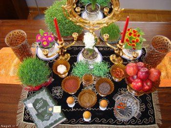 سفره هفت سین عید