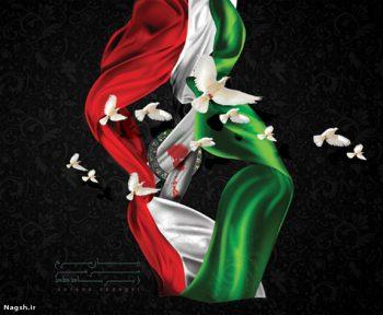 پوستر پرچم ایران