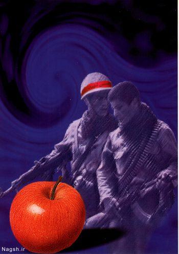 بوی سیب