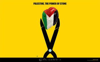 پوستر مقاومت فلسطین