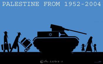 پوستر اشغال فلسطین