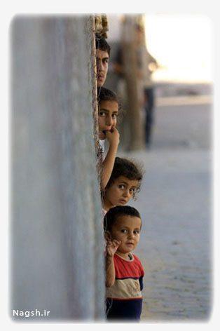 تصویر کودکان فلسطینی