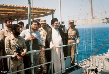 رهبری در خلیج فارس