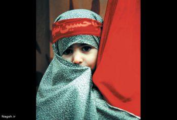 دختر کوچولوی چادری