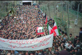 تشییع پر شور  شهید عباس کریمی