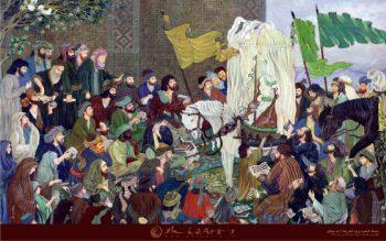 پوستر ورود امام رضا به نیشاپور