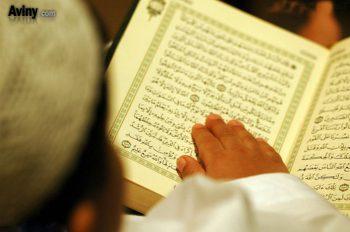 خواندن قرآن در ماه رمضان