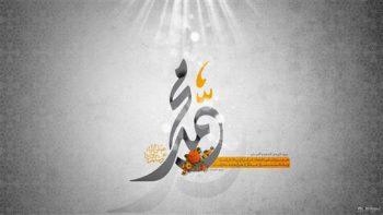 پوستر مبعث حضرت پیامبر