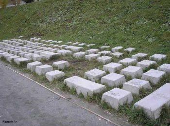قبرستان صفحه کلیدی