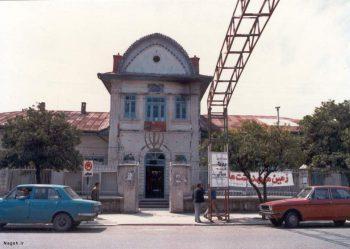 عمارت شهرداری تنکابن