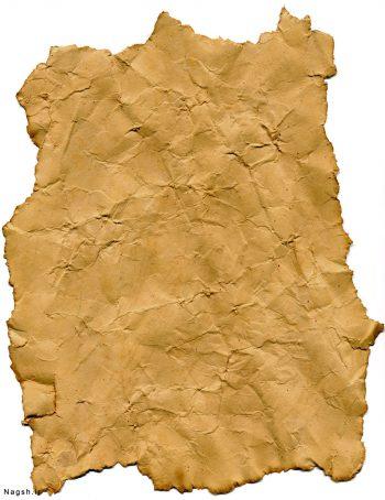 کاغذ قدیمی