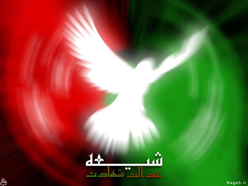 پرچم ایران و کبوتر