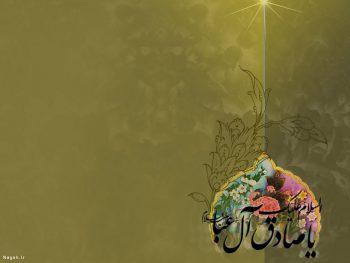 پوستر شهادت امام جعفر صادق